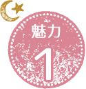 miryoku1
